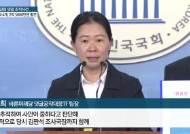 선관위, 경공모의 수상한 8억 자료 대선전 검찰 줬다