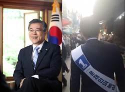'문재인' 석 자가 가장 큰 무기?…민주당 경선에서 친문 강세