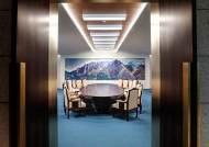 [사진] 타원형 테이블 놓인 남북정상회담장