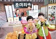 [대한민국 최초] 국산 패스트푸드 개척, 역사가 된 토종 햄버거