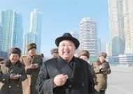 """인민경제에 실패한 김정은 """"자책한다"""""""