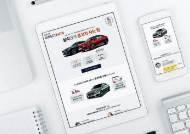 [함께하는 금융] 가격 비교, 견적 조회, 금융 신청 원스톱 처리 … 중고차 구매 전용상품 인기