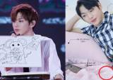 An Idol Member Whose Drawing Was Used For Proper Product Design
