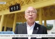 [굿모닝 내셔널]천사(1004)길, 보훈샘터..국민휴식공간 된 대전현충원