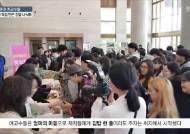 """""""엄마 마음 담았어요"""" 시험때마다 학생들에게 김밥 나눠주는 여교수들"""