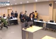 검찰 성추행 조사단, 활동 종료…안태근 등 7명 기소