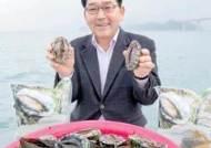 [남도 봄축제] '바다의 웅담' 싱싱한 완도 전복도 사가세요
