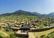 [남도 봄축제] 순천만·다산초당…전라도 대표 관광지 100곳 선정
