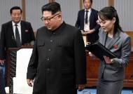 [서소문사진관]회담 좌석배치 보니,실세 맞네···좌 여정