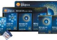[맛있는 도전] 홍삼의 핵심 '컴파운드K'로 흡수율 높여…혈액순환 개선, 간 보호도 탁월