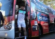FIFA 러시아월드컵 한국축구대표팀 슬로건 공모