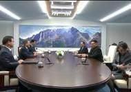 [서소문사진관]사진으로 보는 시간별 남북정상회담