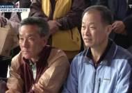 [서소문사진관] 남북정상회담에 쏠린 시민들의 반응