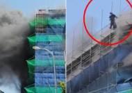 롯데시네마 익산점 신축공사장서 화재…당시 상황보니