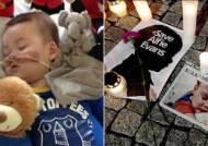 '연명치료 논란' 끝에…하늘나라로 떠난 영국 아기 알피