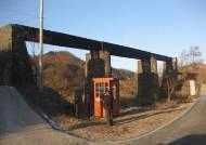 '경원선'과 '옛 도로'도 남북 연결 추진하자…경기 중북부 반발