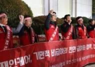 """""""'문재인 케어' 모든 정책 중지하라"""" 의사협회 총파업 예고"""