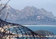역사적인 남북정상회담에 주목받는 강원도 DMZ안보관광지