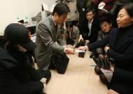 '국정원 댓글' 때리던 표창원·권은희, 드루킹엔 갈려