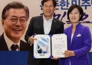 민주당 공천 '커터칼 난동'…성백진 예비후보 자해 시도