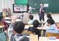 [이슈분석]초중고생 110만명 감소에 신규 채용 교사는 2000명밖에 안 줄인다