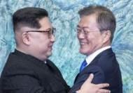 文대통령, 정상회담서 北김정은에 선물…품목은 '비공개'
