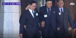 """환송공연서 北마원춘 손 맞잡은 송영무…""""이제 파괴하는 것 끝났다"""""""