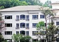 전국서 가장 비싼 공동주택은…13년째 1위 '서초동 트라움하우스 5차'
