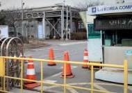 불안불안하던 한국 경제, 3월에 삐끗...전체 산업생산, 26개월래 최대폭 감소