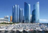 45억여원vs31억여원…부산에서 가장 비싼 단독·공동 주택은?