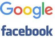 """미국서도 """"구글·페북 편향적으로 뉴스 유통"""" 거센 비판론"""