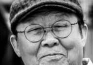 [부고] 동해안별신굿 김용택 무형문화재 별세