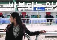 [굿모닝 내셔널]'철도 도시' 의왕은 레저 도시로 변신 중