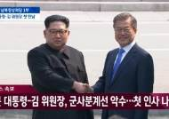 [단독] 김정은 집사 김창선 파워, 손 '까딱'해 이선권 호출