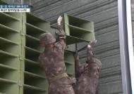 """""""북한, 대남 확성기 철거 동향""""…1일 남북 철거작업 동시 시작"""