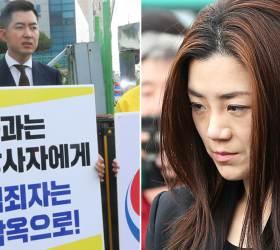 """박창진 """"사과는 당사자에게, 범죄자는 감옥으로"""""""