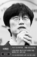넷마블 방준혁까지 … '대기업 총수' 된 포털·게임 창업 4인