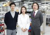 성균관대 신현정 교수 연구팀, 새 결정구조의 금 <!HS>나노와이어<!HE> 합성