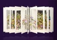 2억 송이 전 세계 꽃들의 향연 속으로 초대