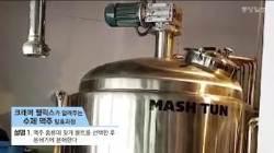 [굿모닝내셔널]수제맥주에 취한 부산에 맥주순례 오는 '맥덕' 위한 꿀팁