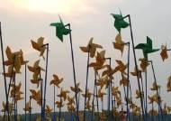 [권혁재 핸드폰사진관] 바람이 불어오는 곳