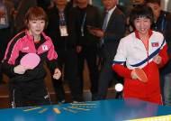 여자 탁구, 세계선수권 '남북 단일팀'으로 4강 진출