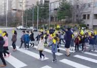 """""""어린이 보호구역 학원주변까지 확대""""… 정부, 어린이 안전대책 마련"""