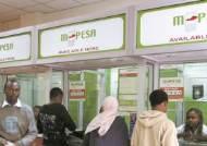 [인사이트] 낙후된 금융이 축복, 케냐의 역설 … 은행보다 편리한 휴대전화 결제