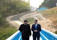 """김정은, 도보다리에서 '베트남 모델' 말했다…""""동아시아 리더되고 싶어해"""""""