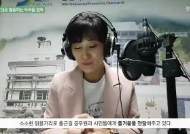"""""""마이크 체질인가봐요""""… 아침방송 DJ로 활약하는 두아들 엄마"""