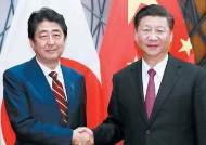 """시진핑과 아베 첫 통화서 """"판문점 선언 높이 평가"""""""