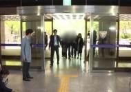 '드루킹 청와대 추천' 변호사, 12시간 넘게 조사 후 귀가