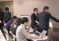 """""""금융위 해체, 좀비기업 정리""""…윤석헌 금감원장의 소신은"""