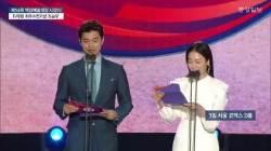 '비밀의 숲' 조승우, '미스티' 김남주 백상 최우수연기상 영예